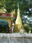 U AungZeYa's AungMyay pagoda ေအာင္ေျမေစတီ