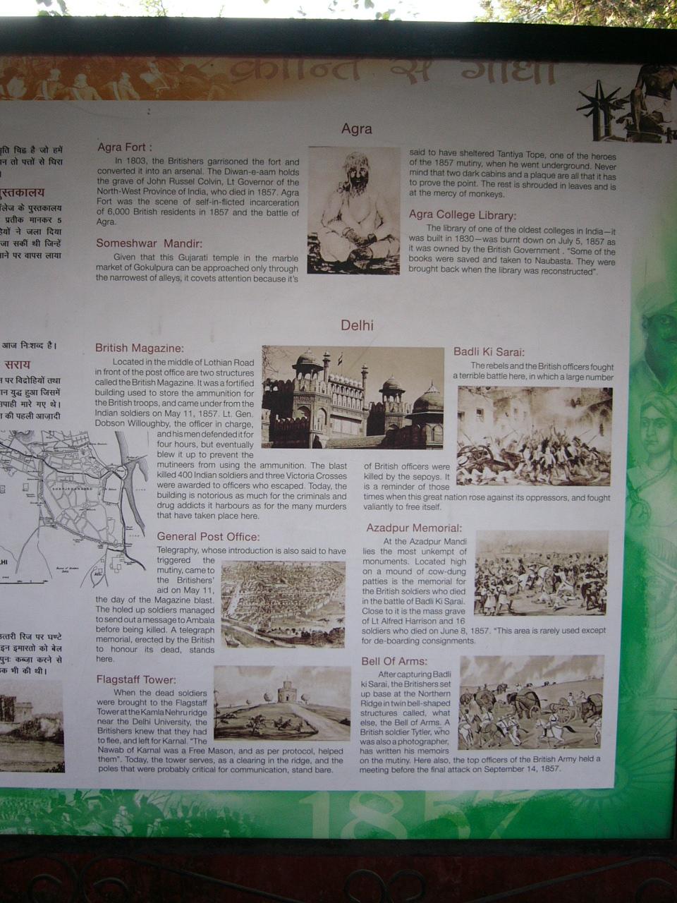 New Dehli: Mahatama Ghandi memorial | Nyiwin's Blog