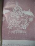 the Shwe Tant Tit Tharakhan Buddha statute