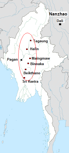 Pyu cities, the First Myanmar empire