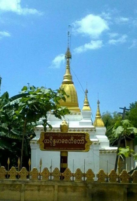 Ahreindhammar pagoda Pareinma 10413438