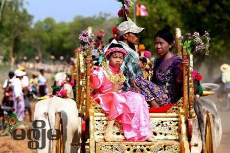 Sagaing Myaung tsp noviciation ceremony, Myaung tsp, Sagaing 14
